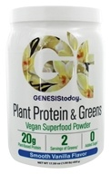 Genesis Today - Plant Protein & Greens Smooth Vanilla - 17.39 oz.