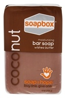 Soapbox Soaps - Bar Soap Coconut - 8 oz.