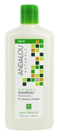 Andalou Naturals - Exotic Marula Oil Silky Smooth Shampoo - 11.5 oz.