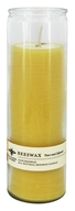 Big Dipper Wax Works - 100% Pure Beeswax Candle Sanctuary Glass - 13 oz.