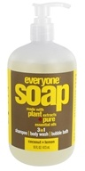 EO Products - Everyone 3 in 1 Soap Coconut + Lemon - 16 oz.
