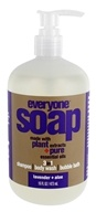 EO Products - Everyone 3 in 1 Soap Lavender + Aloe - 16 oz.