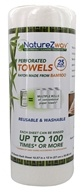 Reusable & Washable Perforated Towels - 25 Sheet(s)