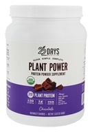 22 Days Nutrition - Plant Power Protein Powder Supplement 15 Servings Chocolate - 15.87 oz.
