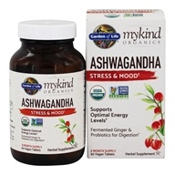 mykind Organics Ashwagandha Stress & Mood Support - 60 Vegan Tablet(s)