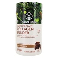 Complete Plant Collagen Builder Powder Rich Chocolate - 11.43 oz. by PlantFusion