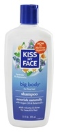 Kiss My Face - Shampoo Big Body Everyday Use Lavender & Chamomile - 11 oz. (028367831686)