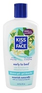 Image of Kiss My Face - Bath & Shower Gel Calming Early To Bed Clove & Ylang Ylang - 16 oz.