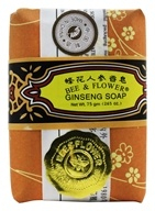Image of Bee & Flower Soap - Bar Soap Ginseng - 2.7 oz.