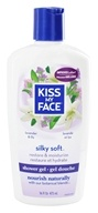 Kiss My Face - Bath & Shower Gel Silky Soft Lavender & Lily - 16 oz.