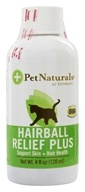 Pet Naturals of Vermont - Hairball Relief Plus Support Skin & Hair Health - 4 oz. by Pet Naturals of Vermont