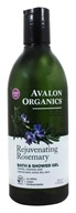 Avalon Organics - Bath & Shower Gel Rosemary - 12 oz. (654749351901)