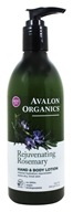 Avalon Organics - Hand & Body Lotion Rosemary - 12 oz. (654749352106)