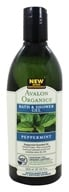 Avalon Organics - Bath & Shower Gel Peppermint - 12 oz. (654749351888)