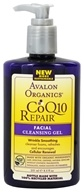 Avalon Organics - CoQ10 Repair Facial Cleansing Gel - 8.5 oz. (Formerly Cellular Renewing Wrinkle Defense Enzyme Skin Care)