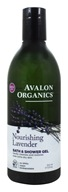 Avalon Organics - Bath & Shower Gel Lavender - 12 oz. (654749351802)