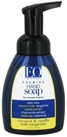 Image of EO Products - Foaming Hand Soap Coconut & Vanilla with Organic Tangerine - 8.5 oz.