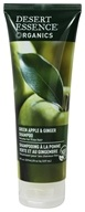 Image of Desert Essence - Organics Thickening Shampoo Green Apple and Ginger - 8 oz.