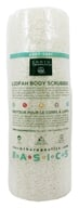 Image of Earth Therapeutics - Loofah Body Scrubber 7""