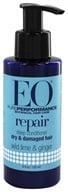 Image of EO Products - Hair Repair Deep Conditioning Wild Lime and Ginger - 4 oz.