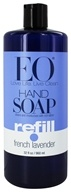 EO Products - Liquid Hand Soap French Lavender - 32 oz.