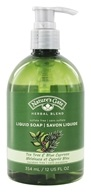 Nature's Gate - Liquid Soap Organics Herbal Blend Tea Tree & Blue Cypress - 12 oz.