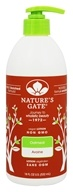 Nature's Gate - Vegan Lotion Oatmeal - 18 oz.