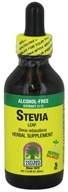 Nature's Answer - Stevia Leaf Alcohol Free - 2 oz. CLEARANCE PRICED (083000006777)