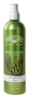 Nature's Gate - Body Lotion Organics with Vitamin E Lavender & Aloe - 12 oz. (078347750100)