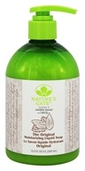 Nature's Gate - Liquid Soap Moisturizing - 12.5 oz.