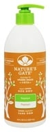 Nature's Gate - Lotion Moisturizing Papaya - 18 oz. (078347041741)