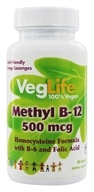 VegLife - Methyl B-12 Lozenge Orange 500 mcg. - 50 Lozenges (076280138672)