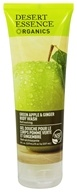 Desert Essence - Organics Body Wash Moisturizing Green Apple & Ginger - 8 oz. LUCKY DEAL - $5.34