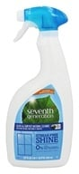 Seventh Generation - Glass Surface Cleaner Free & Clear - 32 oz. (732913227136)