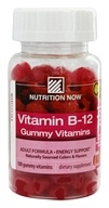 Image of Nutrition Now - Vitamin B12 Gummy Vitamins for Adults Raspberry - 100 Gummies