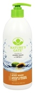 Image of Nature's Gate - Body Wash Velvet Moisture Papaya - 18 oz.
