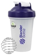 Blender Bottle - Classic Purple - 20 oz. By Sundesa (184078000138)