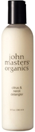 John Masters Organics - Detangler Citrus & Neroli - 8 oz., from category: Personal Care