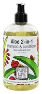 Pure Life - Aloe 2-in-1 Shampoo & Conditioner - 15 oz. by Pure Life