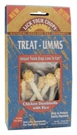Image of Lick Your Chops - Dog Treats Treat-Umms Chicken Dumbbells With Rice - 2.5 oz.