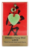 Zorbitz - Chinese Feng Shui Hand Carved Jade Luck Charm Love Heart by Zorbitz