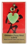 Zorbitz - Chinese Feng Shui Hand Carved Jade Luck Charm Love Heart - $3.89