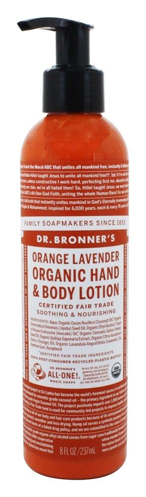 Dr. Bronners - Magic Organic Lotion Orange Lavender - 8 oz.
